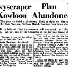 Skyscraper plan in Kowloon abandoned-HK Telegraph-15-06-1940