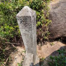 Stone Marker for Lover's Cave Cheung Chau
