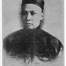 Portrait of TSE Tsan-Tai c.1907