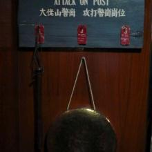 2007 Old Gong used by Tate's Cairn Police Post