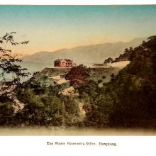 The Water Reserviors office c.1910.jpg