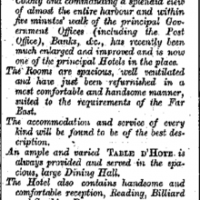 Victoria Hotel The China Mail page 1 18th December 1884 .png