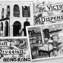 Victoria-Dispensary - Queen's Road Central c.1902