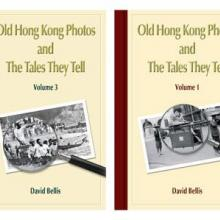 Volumes 1-2-3-front-covers x 2 - 1200px.jpg