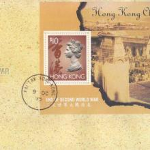 1995  End of Second World War - First Day Cover