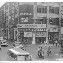 Wanchai Hennessy Road
