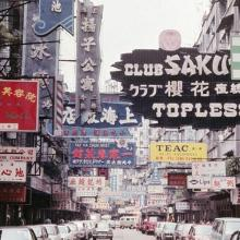 Wanchai Street Scene early 70's.jpg
