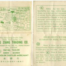 Yung Ziang Trading Co.