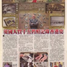 Apple Daily interview with David Bellis, 2021
