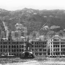 1920s View of Central from the Harbour