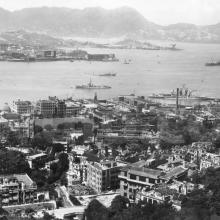 c.1946 View over HK harbour from May Road