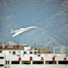 Concorde-F-BTSC-first visit-1976-over Kowloon City