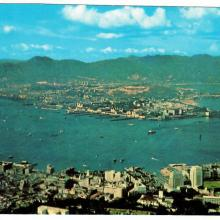 Looking north from part way up HK Peak. c.1955/1956.