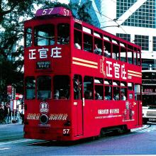 Hong Kong Tramways -Tram 57
