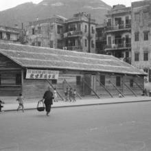 1940s Wanchai Salvation Army Food Kitchen (South of Hennessy Rd)